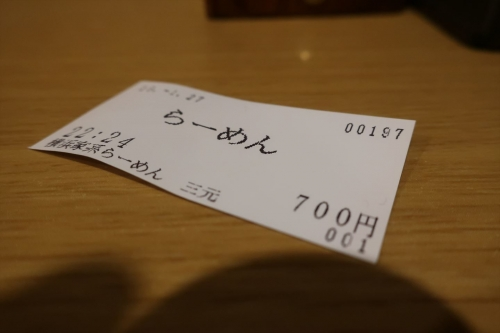 三元㊲ (3)_R