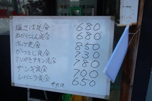 辰ちゃん⑧ (1)_R