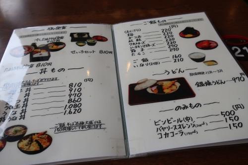 蔵寿㉜ (7)_R