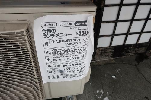 花車⑪ (2)_R