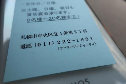 釣り天狗⑦ (15)