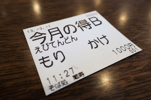蔵寿㉝ (2)_R