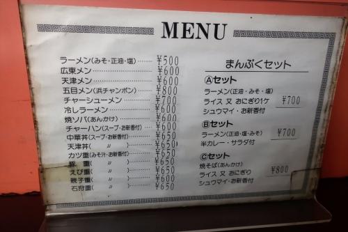 まんぷく13 (2)_R