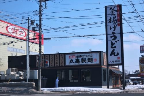 丸亀製麺58 (1)_R