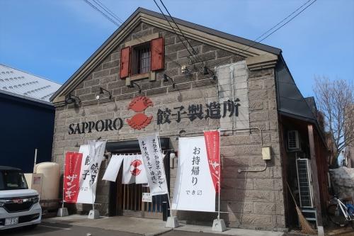 SAPPORO餃子製造所 (1)_R