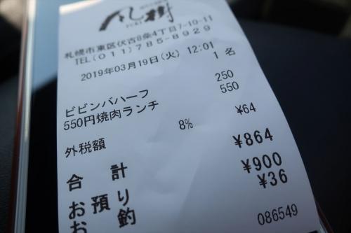 風樹③ (15)