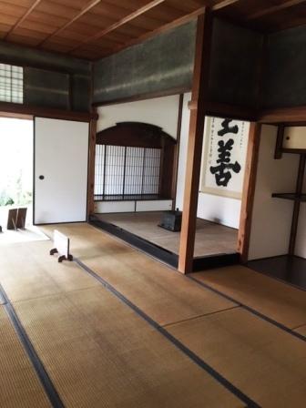 18triptoshikokugaryusanso1118room_4572.jpg
