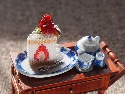 shop Strawberry short cake