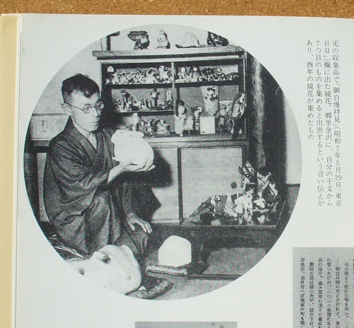 鏡花 新潮日本文学アルバム 05