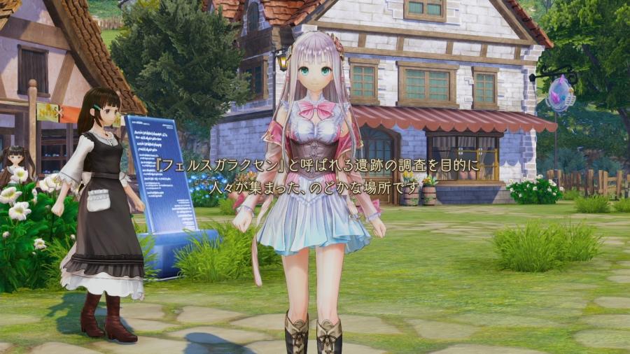 PS4rurua1.jpg