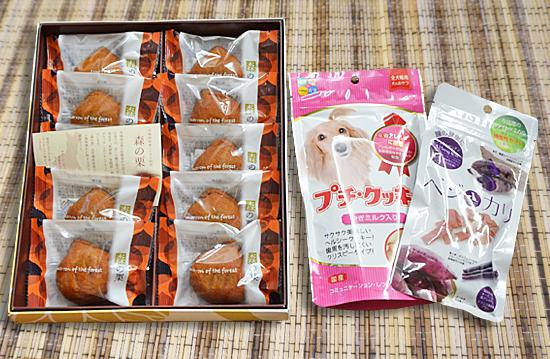 2018年09月15日kanaさんからお菓子&おやつをいただきました
