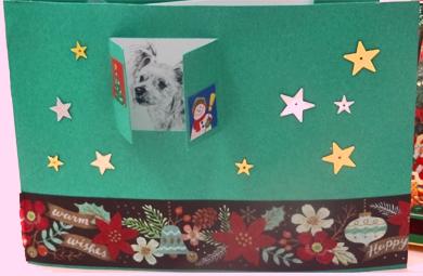 クーたんからのクリスマスカード2018