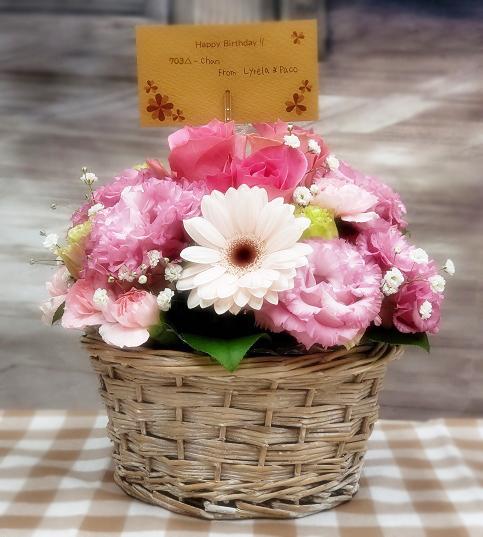 20190216_リーパコからお誕生日のお花のプレゼント blog