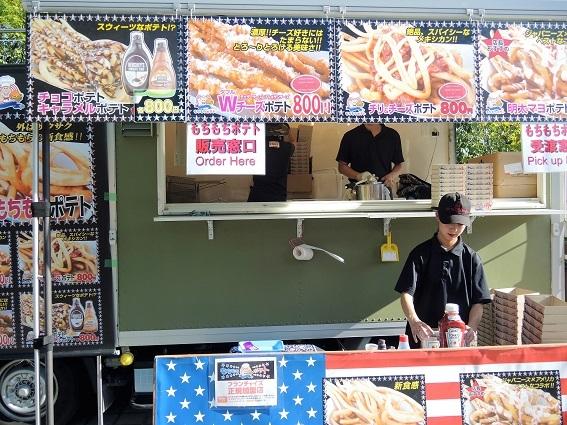 americanfood3.jpg