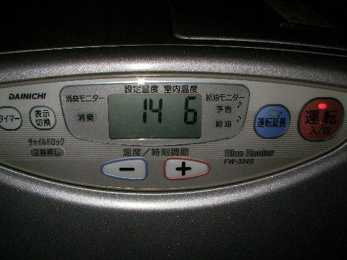 201801130942室温②-1