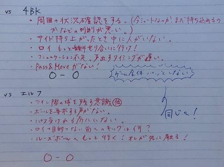 11.23(金祝)ホーム3TM写真⑦