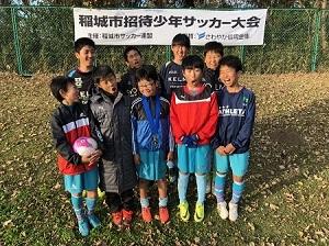 12.9(日)稲城6招待二日目3位トーナメント写真⑤