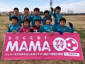 12.16(日)3年サカママ決勝T写真⑤集合