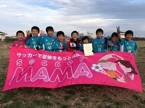 12.16(日)3年サカママ決勝T写真⑨