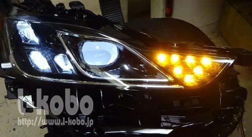レクサスISヘッドライト移植5