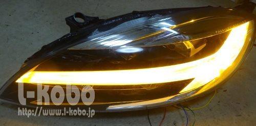 ボルボV40ヘッドライト移植3