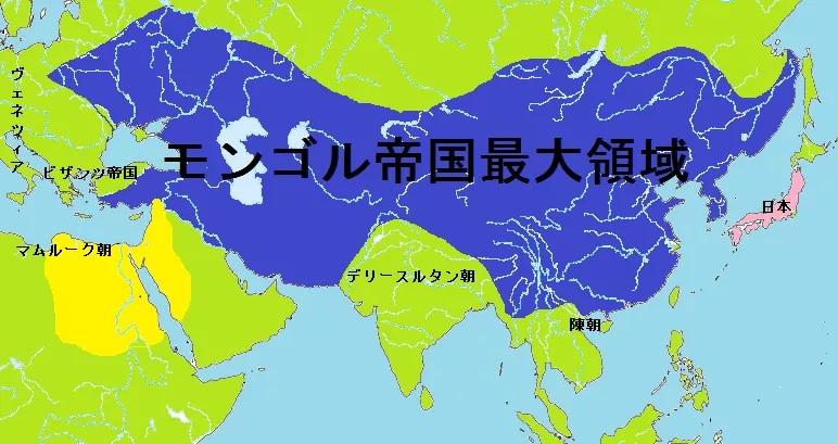 大モンゴル帝国