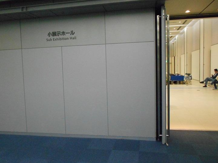 DSCN0875.jpg