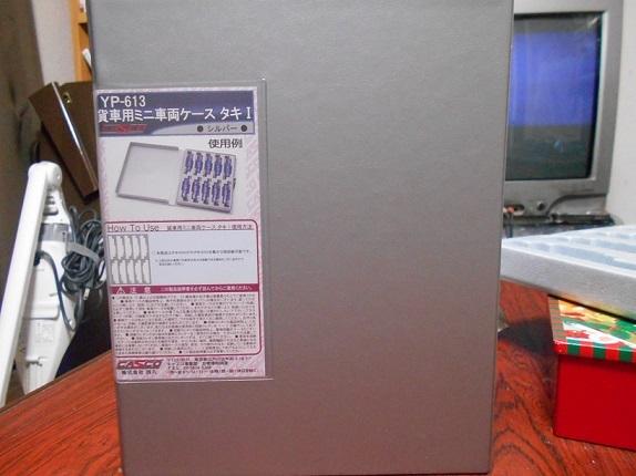 DSCN0987.jpg