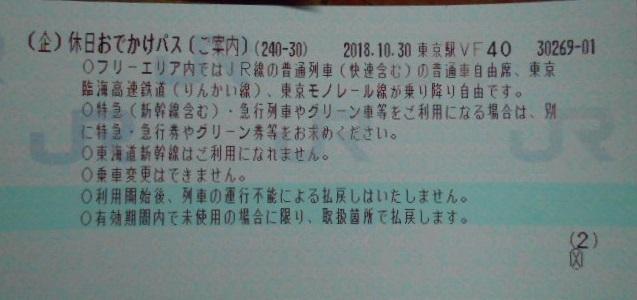 DSCN1042.jpg