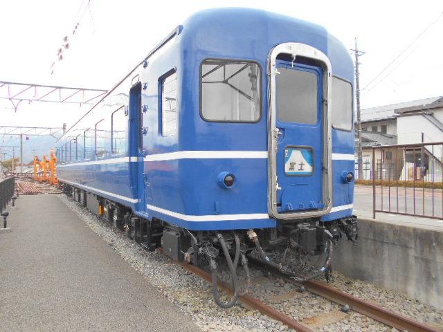DSCN1119.jpg