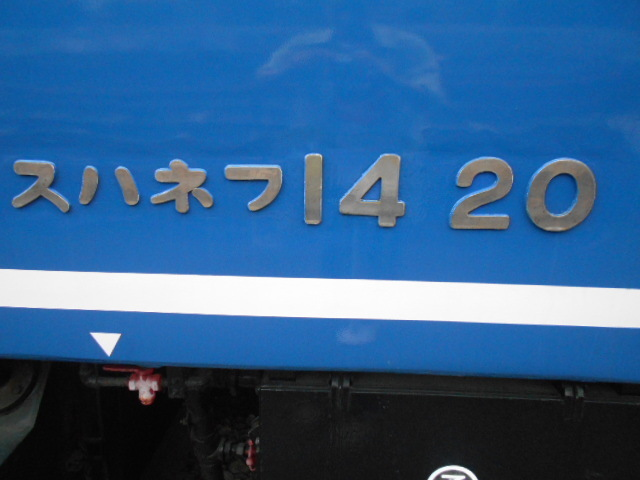 DSCN1121.jpg