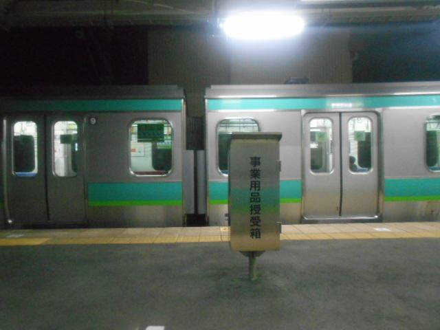 DSCN1372.jpg