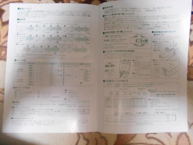 DSCN1408.jpg