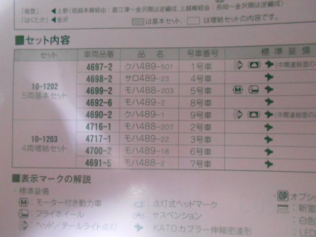 DSCN1409.jpg