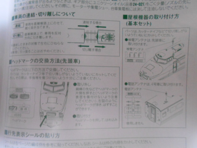 DSCN1410.jpg