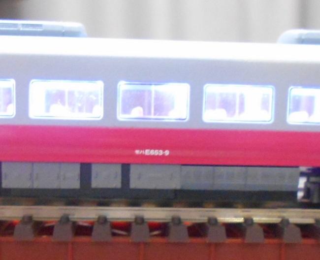 DSCN1482.jpg