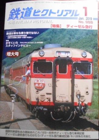 DSCN1523.jpg