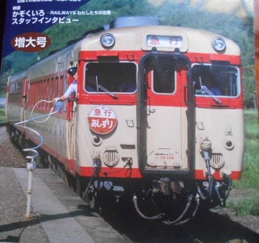 DSCN1525.jpg