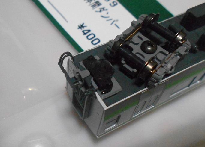 DSCN1540.jpg