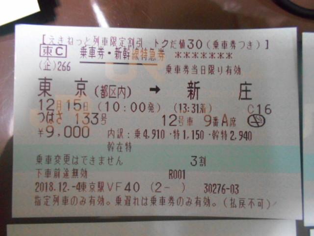 DSCN1590.jpg