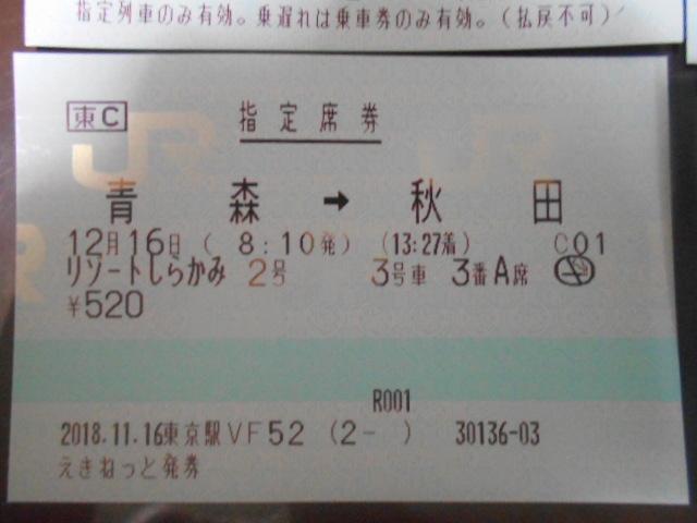 DSCN1592.jpg