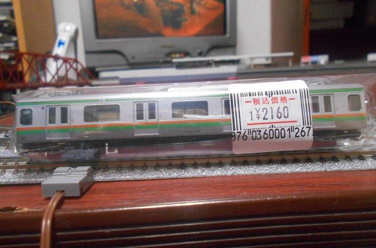 DSCN1758.jpg