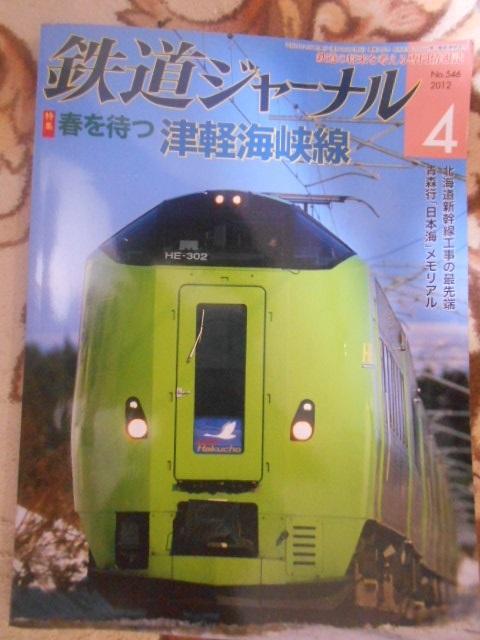 DSCN1811.jpg
