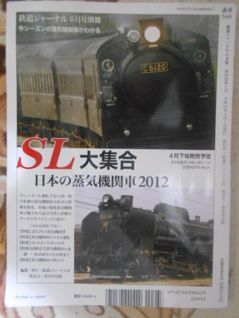 DSCN1813.jpg