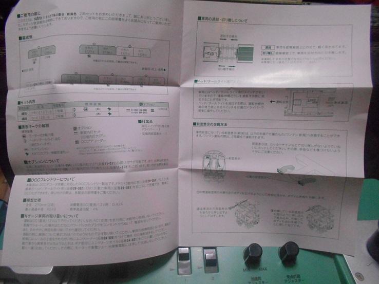 DSCN1881.jpg
