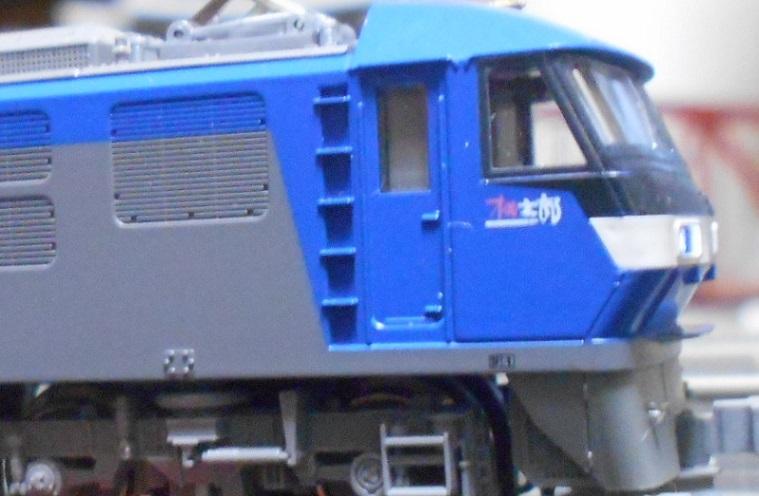 DSCN1994.jpg