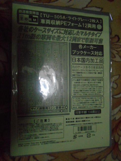 DSCN2310.jpg