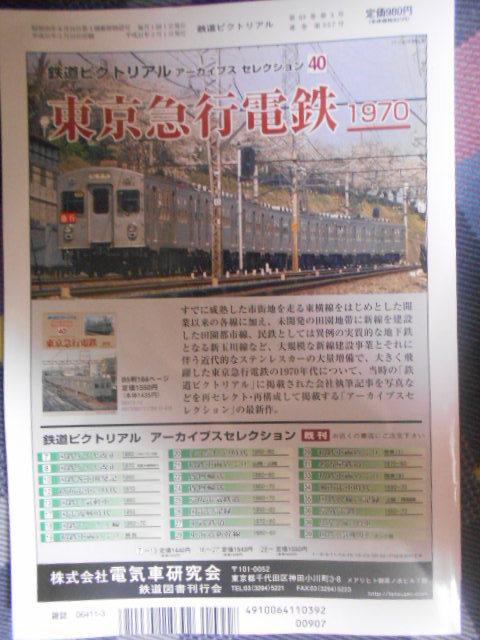 DSCN2476.jpg