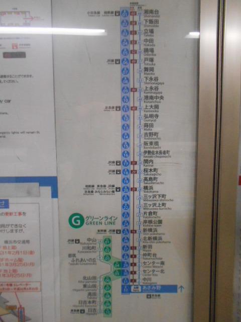 DSCN2564.jpg