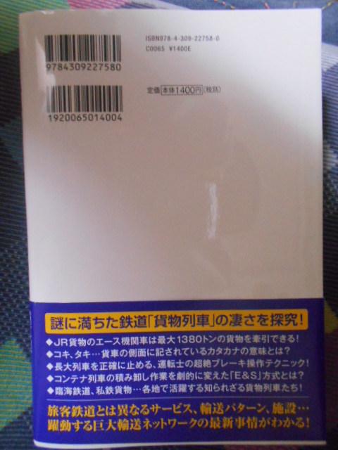 DSCN2733.jpg